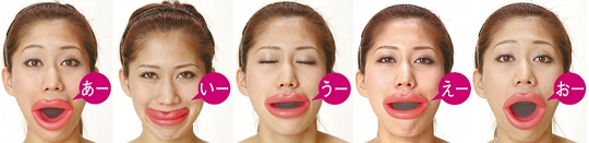 face-slimmer-mouth-exercise-japan-mouthpiece-2